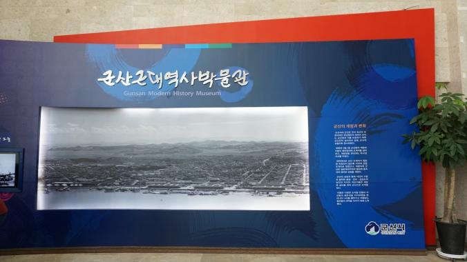 Gunsan Modern History Museum3