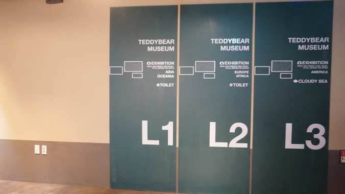 Gunsan Teddy Bear Museum Directory