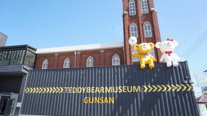 Gunsan Teddy Bear Museum