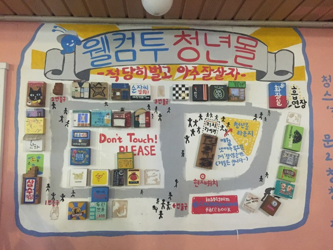 Jeonju Nambu Market Youth Mall