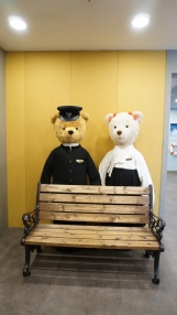 Teddy Bear Museum 1
