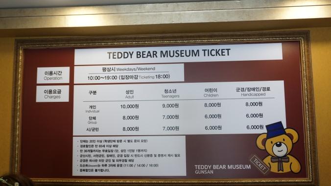 Teddy Bear Museum Ticket