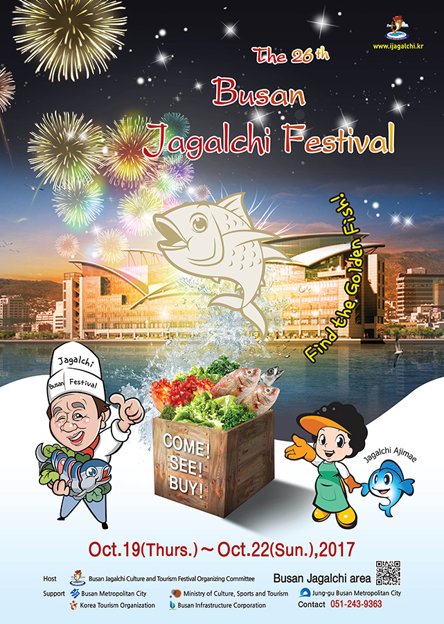 busan jagalchi festival 2017