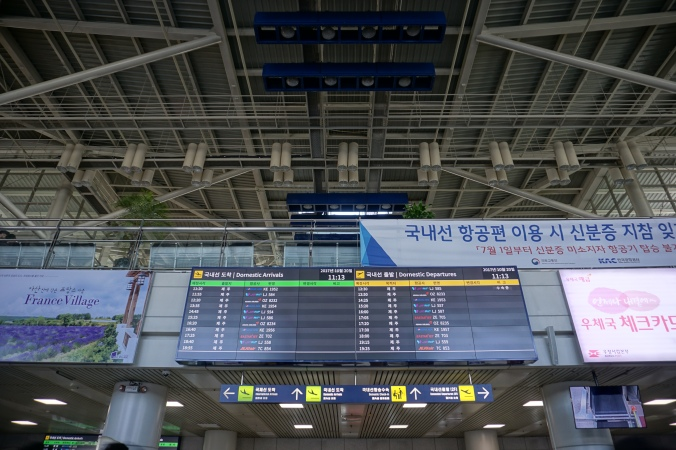 Cheongju International Airport 2