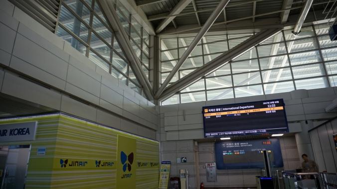 Cheongju International Airport