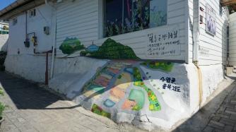 Mural Art @ Suamgol Village