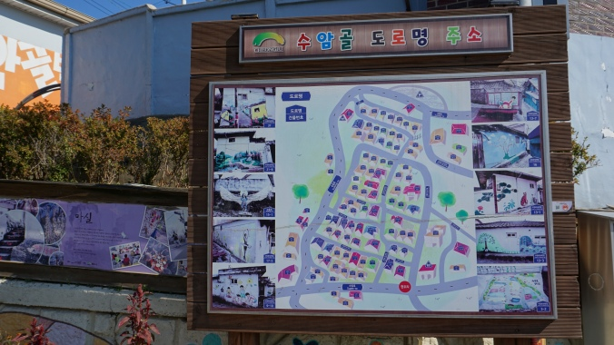 Cheongju Suamgol Village