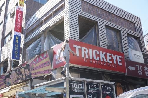 Hongdae Trickeye Museum