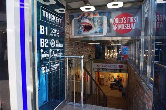 Hongdae Trickeye Museum Entrance