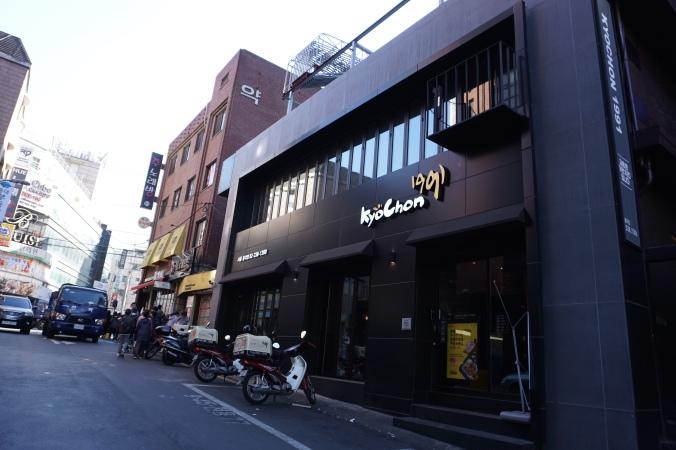 Kyochon Chicken hongdae
