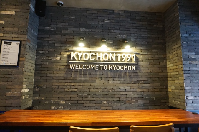 Kyochon Chicken - Hongdae branch