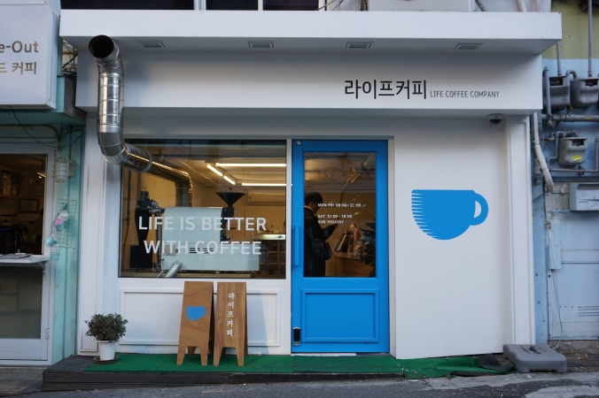 Life Coffee Company at Ewha Womens University