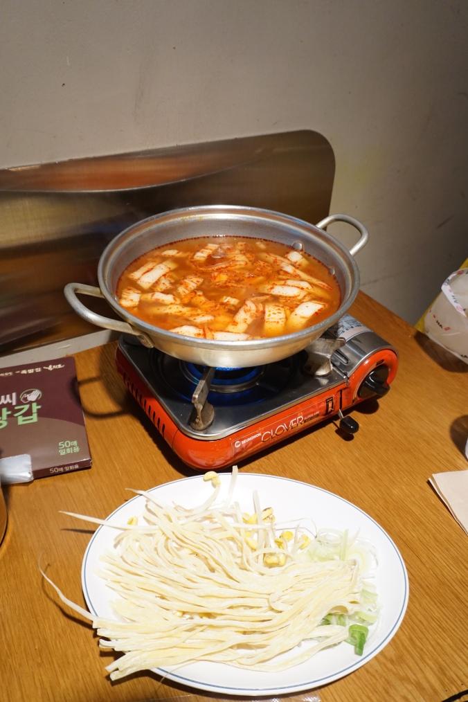 Myth Jokbal noodle
