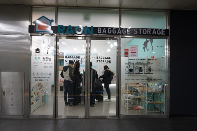 RAON Baggage storage