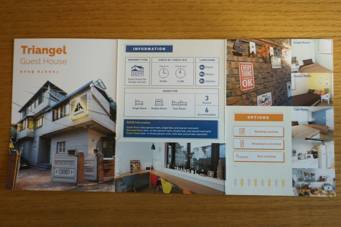 Triangel Guesthouse brochure