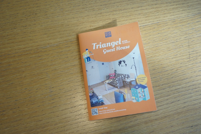 Triangel Guesthouse
