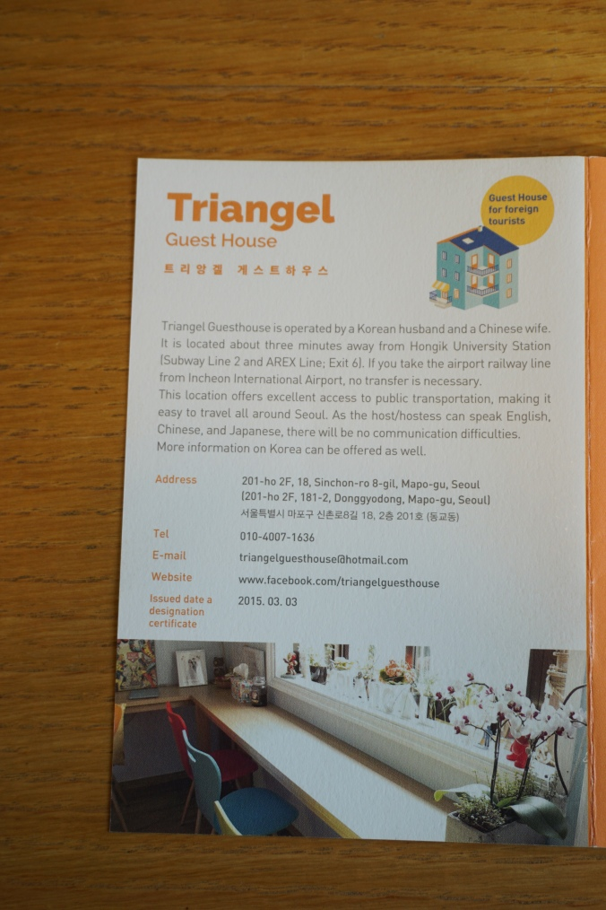 Triangel Guesthouse info