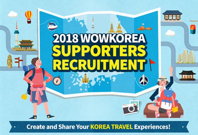 2018wowkorea supporters