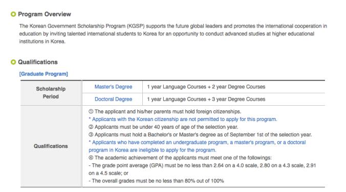 Korean Government Scholarship Program for Graduate Degrees (KGSP-G