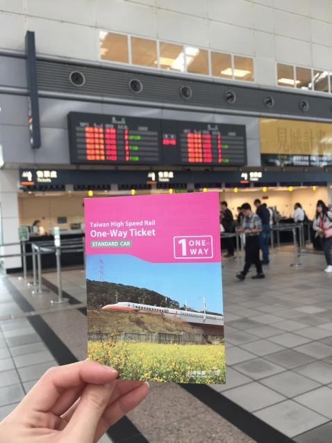 Taiwan high speed train 1 day pass