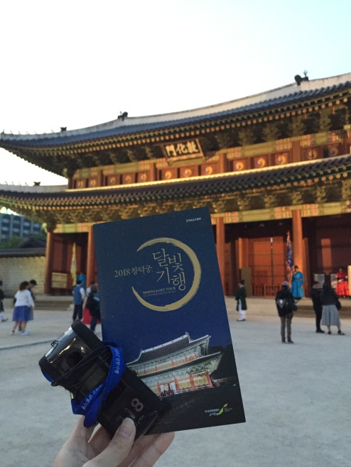 Changdeokgung Moonlight Tour Audio Set