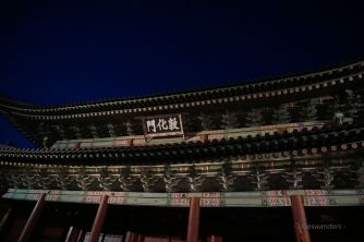 Changdeokgung Moonlight Tour