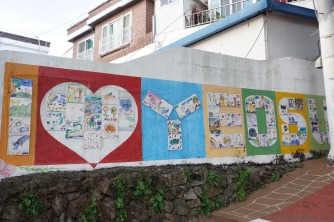 1004 Mural Village in Yeosu