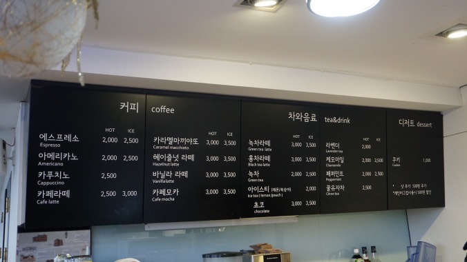Cafe Darak at Jeongdong Observatory