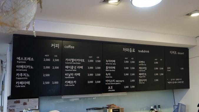 Cafe Darak at Jeongdong Observatory