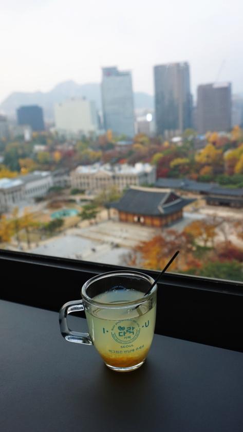 Citron Tea @ KRW 2,500 at Cafe Darak