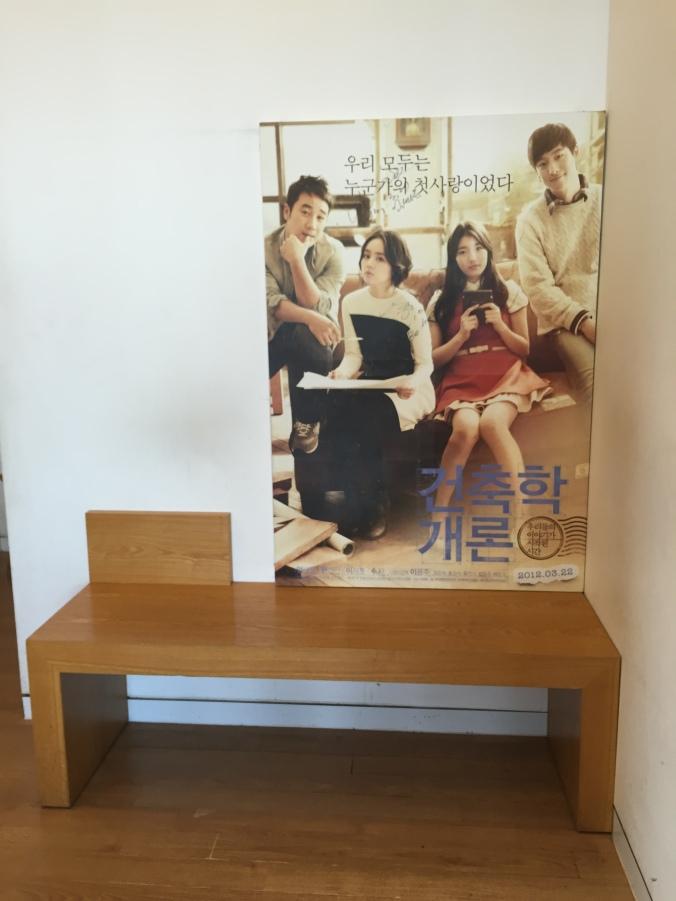 Jeju Cafe De Seoyeun movie architecture 101