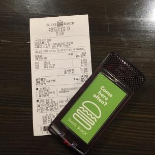 Shake Shack Seoul_receipt